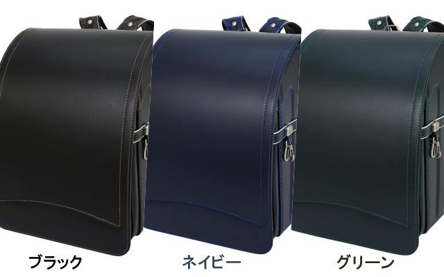 羽倉ランドセル男の子向けランドセル人気カラーTOP3は、1位:黒、2位:ネイビー、3位:グリーンとなりました。