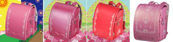 赤とピンクのランドセル