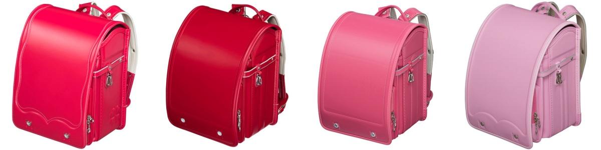 女の子向けランドセル赤・ピンクの単色