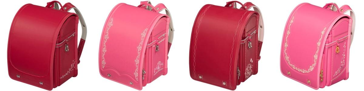女の子向けランドセル赤・ピンクの刺繍