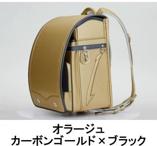 萬勇鞄オラージュゴールド