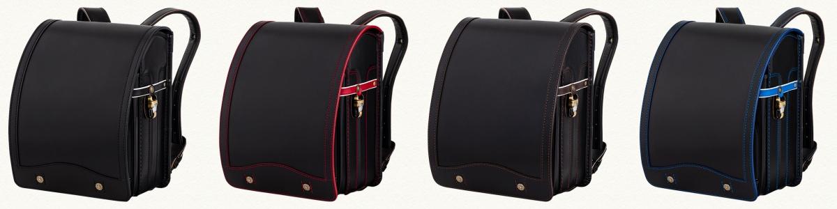 鞄工房山本:レイブラック