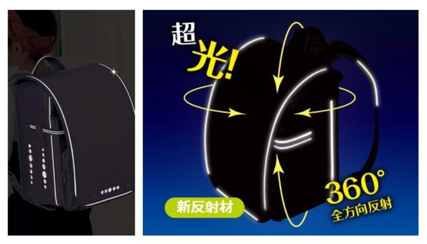 ふわりぃランドセルは夜間でも360度全方向反射で安心