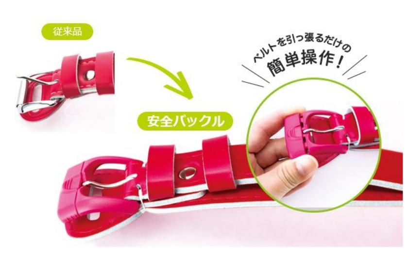 ふわりぃランドセルの安全バックルは、肩ベルトのピン先が飛び出ない仕様になっています。