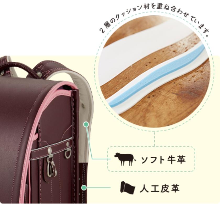 萬勇鞄ランドセルの肩ベルトは「ソフト牛革」と「人工皮革」の二種類を必要性に応じて使っています。