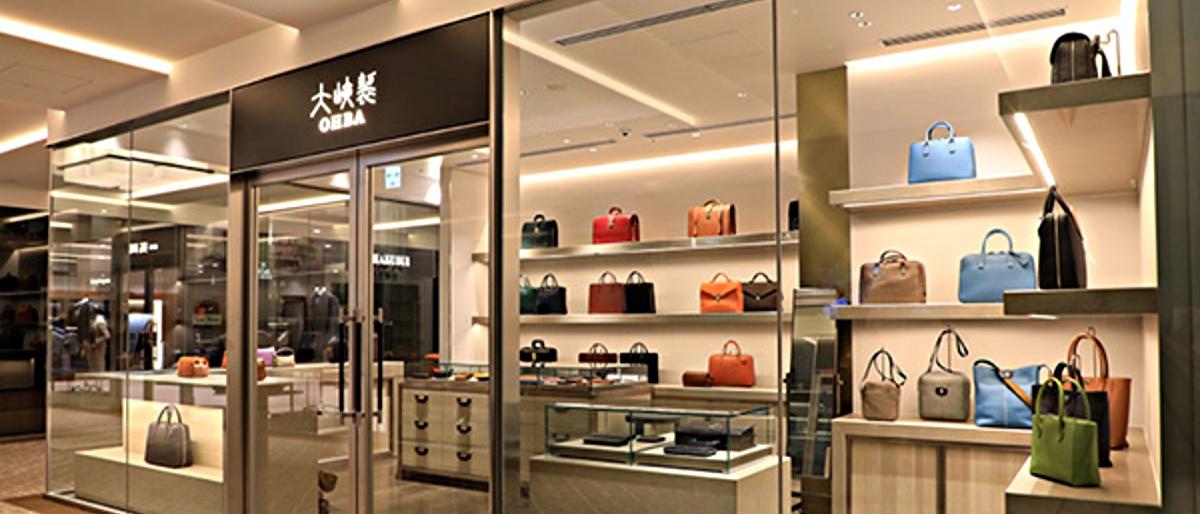 大峽製鞄 The Okura Tokyo店